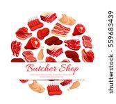 butchery shop poster of vector... | Shutterstock .eps vector #559683439