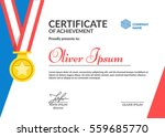 certificate of achievement... | Shutterstock .eps vector #559685770