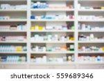 blur shelves of drugs in the...   Shutterstock . vector #559689346