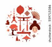 japan  vector flat illustration ...   Shutterstock .eps vector #559715386