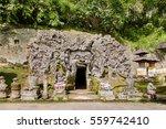goa gajah cave at pura goa... | Shutterstock . vector #559742410