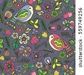 vector floral pattern in doodle ... | Shutterstock .eps vector #559749256