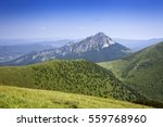 beautiful scenery on the big... | Shutterstock . vector #559768960