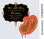vintage invitation and wedding... | Shutterstock .eps vector #559808590