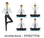 yoga man poses illustration....   Shutterstock .eps vector #559827556