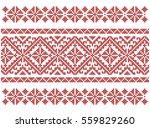Ukrainian Folk Design. Symbols. ...