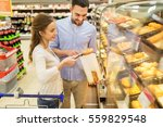 food  sale  consumerism and... | Shutterstock . vector #559829548