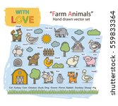 simple farm animals icon sign... | Shutterstock .eps vector #559833364