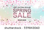 advertisement about the spring... | Shutterstock .eps vector #559843060