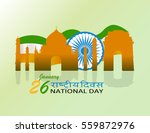 happy republic day of india. 26 ... | Shutterstock .eps vector #559872976