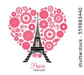 vector paris eiffel tower... | Shutterstock .eps vector #559883440