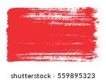 the red vector brush strokes of ...   Shutterstock .eps vector #559895323