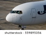krabi  thailand   january 19 ... | Shutterstock . vector #559895356