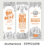 brewing vertical banners with... | Shutterstock .eps vector #559922698