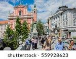 ljubljana  slovenia   august 6  ... | Shutterstock . vector #559928623