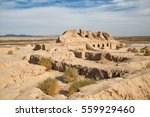 ruins of the fortress toprak... | Shutterstock . vector #559929460