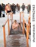 petropavlovsk  kazakhstan ... | Shutterstock . vector #559962463