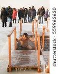 petropavlovsk  kazakhstan ... | Shutterstock . vector #559963630