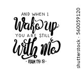 and when i wake up you are... | Shutterstock .eps vector #560059120
