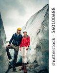 team of scientists examining a... | Shutterstock . vector #560100688