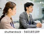 image of meeting   meeting ... | Shutterstock . vector #560185189