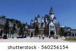 nha trang vietnam   june 11... | Shutterstock . vector #560256154