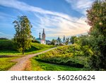 rural road village summer... | Shutterstock . vector #560260624