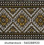 ukrainian folk embroidery ... | Shutterstock . vector #560288920