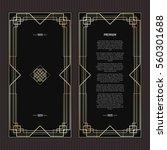 vector geometric frame in art... | Shutterstock .eps vector #560301688