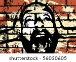 scream on the wall - stock vector