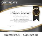 diploma certificate template... | Shutterstock .eps vector #560322640