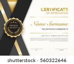 diploma certificate template... | Shutterstock .eps vector #560322646