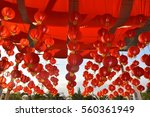 chinese new year decorative...   Shutterstock . vector #560361949