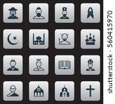 set of 16 efaith icons....