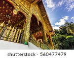 entrance to the haw pha bang... | Shutterstock . vector #560477479