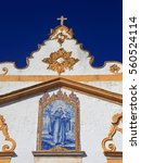 Small photo of Portugal, Alentejo region, Alter do Chao, Saint Anthony's - Santo Antonio Convent chapel in whitewashed with yellow detailing baroque style against a blue sky