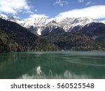 Small photo of Abkhasian lake Ritza.