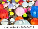 electrical lantern in modern