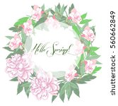spring  wreath with two pink ... | Shutterstock .eps vector #560662849