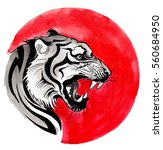 tiger and sun   Shutterstock . vector #560684950