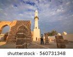 manama  bahrain   january 19 ... | Shutterstock . vector #560731348