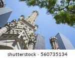 chicago skyline looking up  | Shutterstock . vector #560735134
