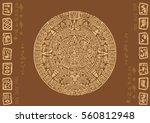 Mayan Calendar. Images Of...