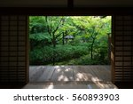 Koto In Zen Temple Famous For...