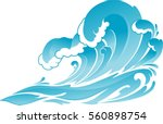 ocean wave isolated illustration | Shutterstock .eps vector #560898754