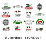 kuwait  national day lettering...   Shutterstock .eps vector #560987014