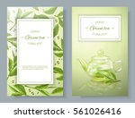 vector banners with transparent ... | Shutterstock .eps vector #561026416