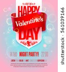 valentines day party flyer with ... | Shutterstock .eps vector #561039166