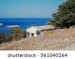 traditional greek church ...   Shutterstock . vector #561040264