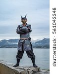 japanese samurai at ... | Shutterstock . vector #561043348